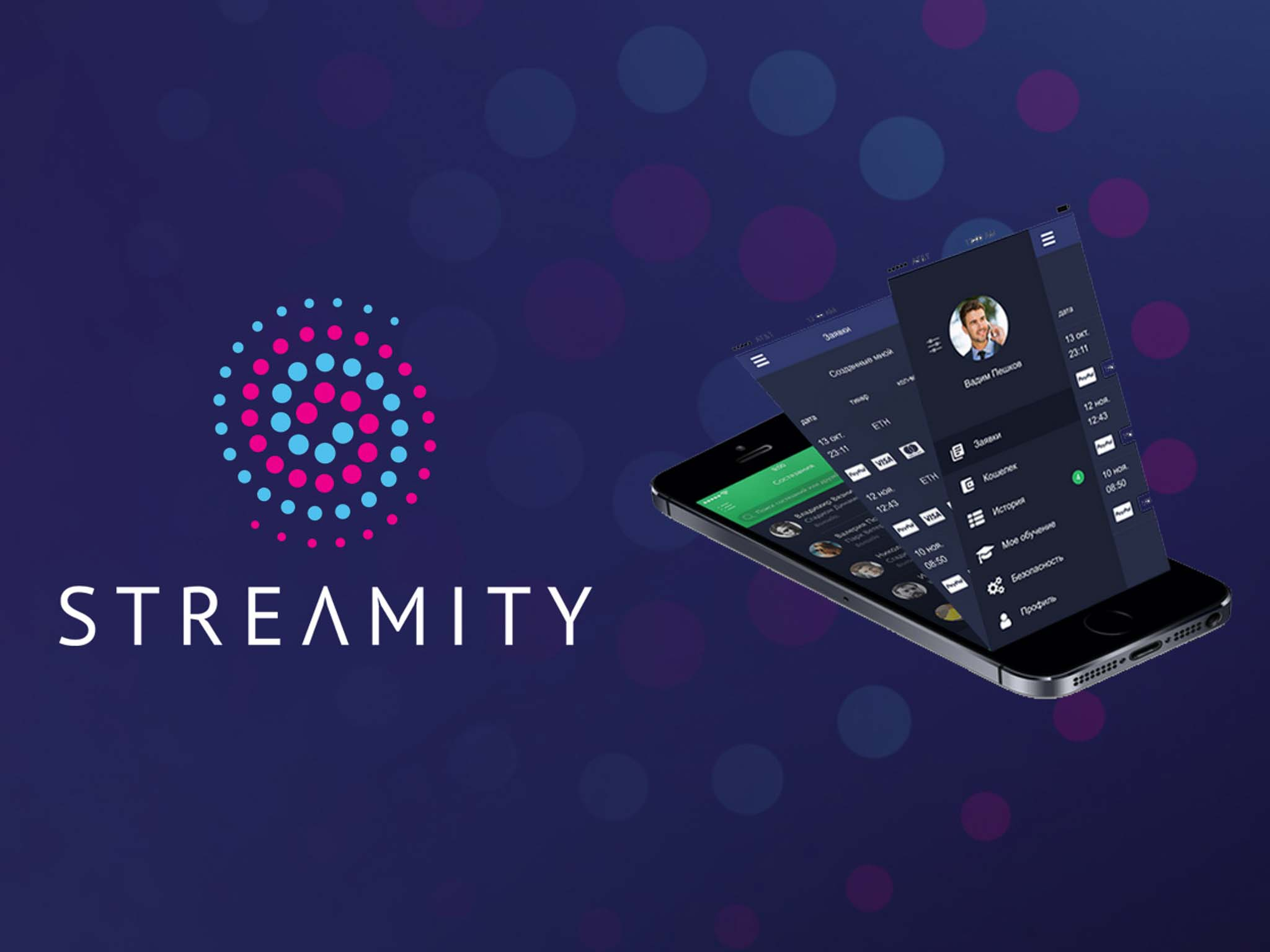 New trend with decentralized trading platforms