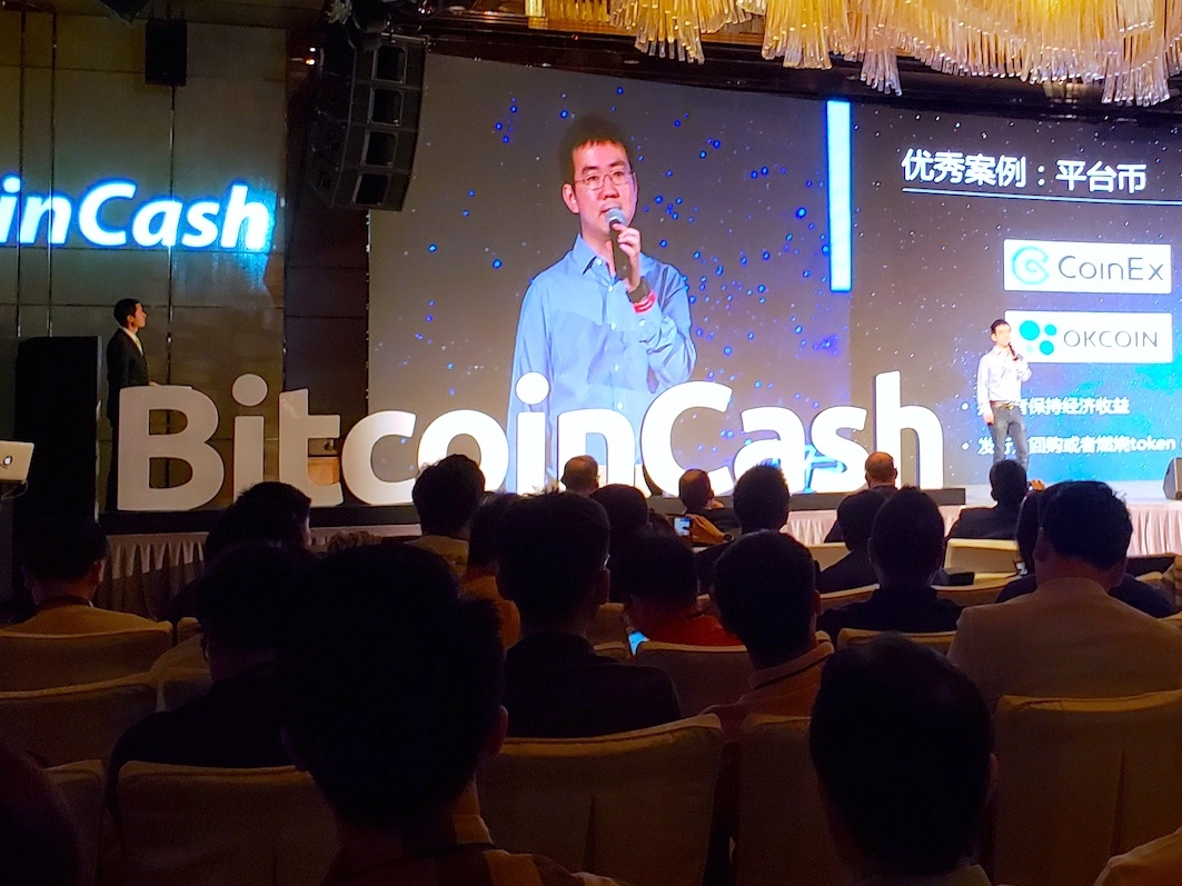 BCHUSD Analysis and Forecast (Sep 27th, 2018): Bitmain IPO has been supporting Bitcoin Cash